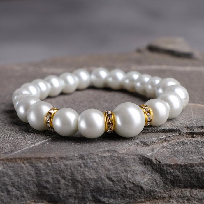 Браслет жемчуг Подарок моря с жемчугом, цвет белый в золоте