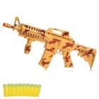 Автомат «Профи», стреляет мягкими пулями, в пакете