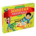 """Викторина """"Золотая лихорадка"""", 150 карточек"""