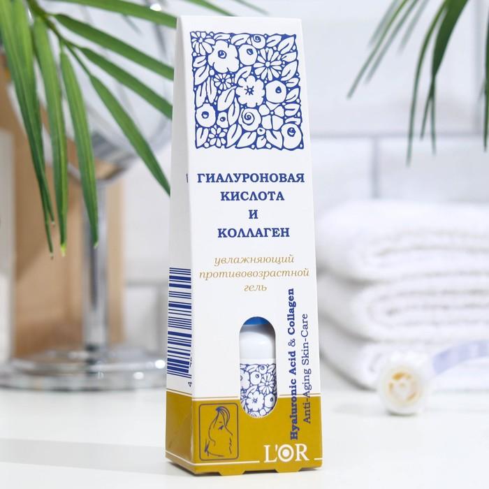 Гиалуроновая кислота добавить в крем для лица