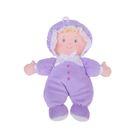 "Мягкая игрушка ""Кукла Lillie"", 23 см"