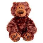 """Мягкая игрушка """"Медведь Philbin"""", 33 см"""