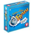 Настольная игра «Тик... Так... Бумм», для детей