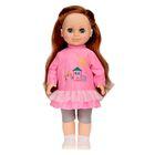 """Кукла """"Анна 19"""" со звуковым устройством, 42 см"""