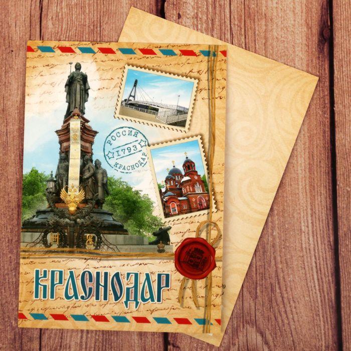 Музыкальные открытки краснодар