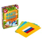 Карточная игра «Флагомания», 54 карточки