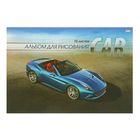 Альбом для рисования А4, 12 листов на скрепке «Сияющая машина», обложка картон хром-эрзац, блок офсет 100 г/м2