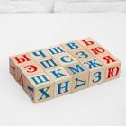 "Кубики ""Алфавит"", 15 шт., 3,8 × 3,8 см"