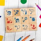 "Кубики ""Алфавит и рисунок"", 12 шт."