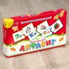 Настольная игра «Учим русский алфавит»