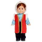 """Кукла """"Азамат"""" со звуковым устройством, 34 см"""
