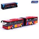 Автобус металлический «Городской транспорт», инерционный, масштаб 1:64