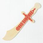 Деревянный клинок с росписью