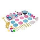 Детский кухонный набор «Столовый», 52 предмета