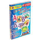 Игра настольная «Развитие речи. Обучение грамоте»