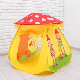 Игровая палатка «Сказочный домик», цвет красно-жёлтый