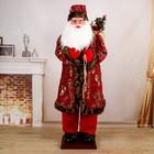 """Дед Мороз """"В узорной шубе"""" 180 см, двигается, мелодия"""