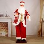 """Дед Мороз """"Весельчак"""", английская мелодия"""