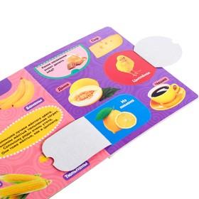 """Книжка картонная с 3 окошками """"Цвета"""" 17,8 х 21,8 см 10 страниц"""