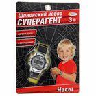 """Шпионский набор """"Суперагент"""" часы на батар B866126-R"""