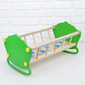 Кровать - качалка 50 см