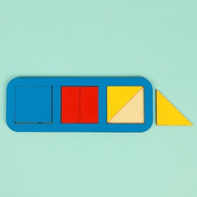 """Рамка-вкладыш """"Квадраты, 3 шт."""" по методике Никитина, 5 элементов, МИКС"""