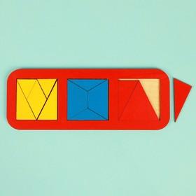 """Рамка-вкладыш """"Квадраты, 3 шт."""" по методике Никитина, 12 элементов, МИКС"""