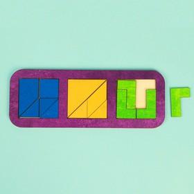 """Рамка-вкладыш """"Квадраты, 3 шт."""" по методике Никитина, 13 элементов, МИКС"""