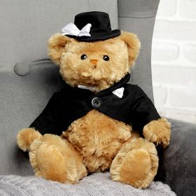 """Мягкая игрушка """"Медведь Богатый Жених"""", 30 см"""