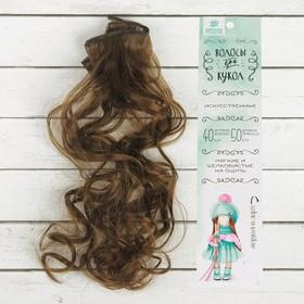 """Волосы - тресс для кукол """"Кудри"""" длина волос 40 см, ширина 50 см, №9"""