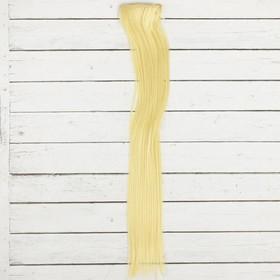 """Волосы - тресс для кукол """"Прямые"""" длина волос 40 см, ширина 50 см, №613"""