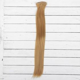 """Волосы - тресс для кукол """"Прямые"""" длина волос 40 см, ширина 50 см, №27"""