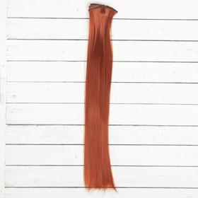 """Волосы - тресс для кукол """"Прямые"""" длина волос 40 см, ширина 50 см, №13"""