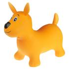 Попрыгун «Собачка» h=55 см, 1300 г, цвет жёлтый