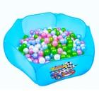 Шарики для сухого бассейна «Перламутровые», диаметр шара 7,5 см, набор 50 штук, цвет розовый, голубой, белый, зелёный