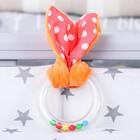 Игрушка - погремушка с колечком мягкая «Для малышей», с прорезывателем, цвета МИКС