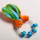 Игрушка - погремушка с колечком мягкая «Для малышей», с прорезывателем