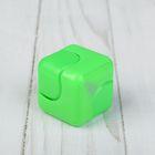 "Кубик антистресс ""Спиннер"", цвет зеленый"