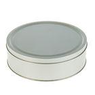 Банка для сыпучих продуктов «Серебро», 19×19×6,2 см