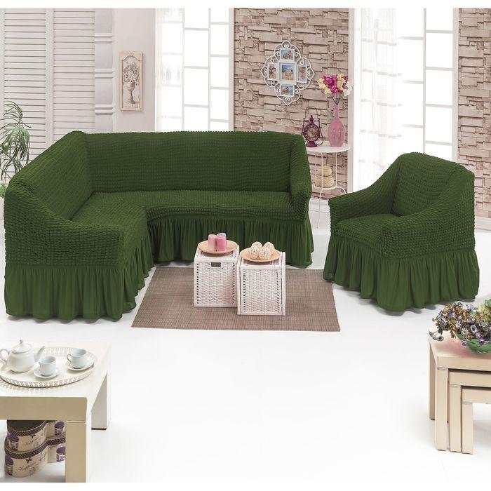 Чехол для мягкой мебели DO&CO, диван угловой 2-х предметный, кресло 1шт, оливковый, п/э