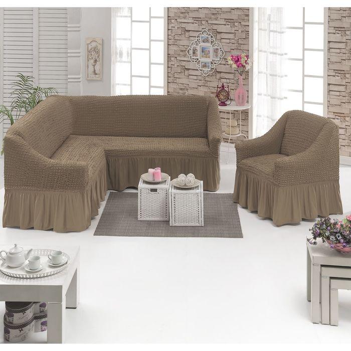 Чехол для мягкой мебели DO&CO, диван угловой 2-х предметный, кресло 1шт, капучино, п/э
