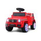 """Электромобиль """"Гелик"""", радиоуправление, активная подвеска, цвет красный"""