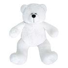 """Мягкая игрушка """"Мишка Марк"""", цвет белый, 85 см"""