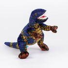 """Мягкая игрушка """"Динозавр Тиранозавр Рекс"""", 40 см, синий"""