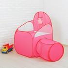 Манеж - сухой бассейн для шариков с тоннелем, цвет розовый