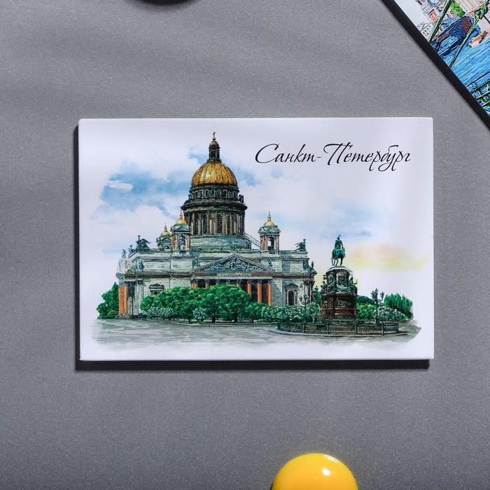 Открытки, открытки опт петербург