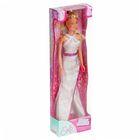 """Кукла """"Штеффи"""" в сияющем вечернем платье, 29 см, МИКС"""