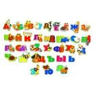 Алфавит русский «Животный мир», буква 5 × 6 см, дерево, бумага, магнитный винил