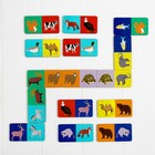 """Домино """"Животные""""  (развивающая игрушка) IG0105"""