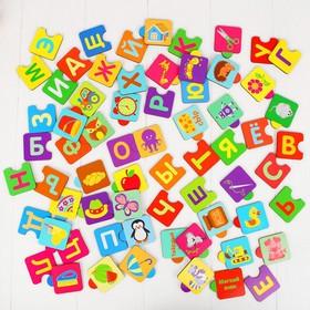 """Алфавит русский """"Пазл"""", деревянные фрагменты, рисунок наклеен, размер 1 пазла: 4,5 × 4,5 см"""